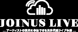 joinus_logo_white